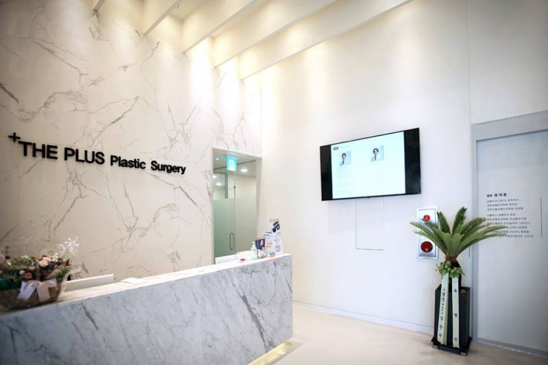The Plus Plastic Surgery - Medical Clinics in South Korea