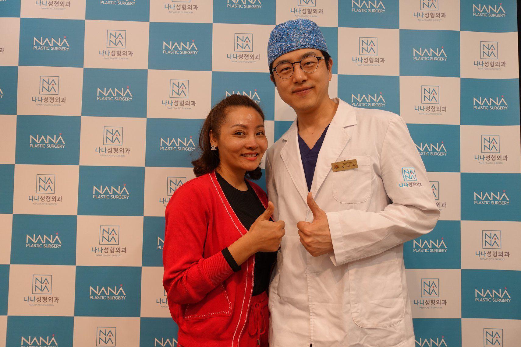 Nana Plastic Surgery Hospital