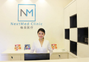 NextMed Clinic - Medical Clinics in Malaysia