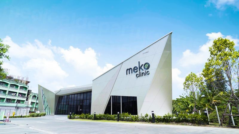 Meko Clinic Rama2 Branch - Medical Clinics in Thailand