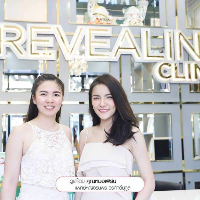 Revealing Clinic - Medical Clinics in Thailand
