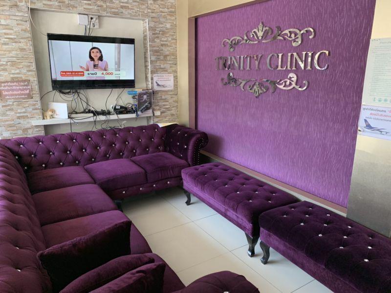 Trinity Clinic