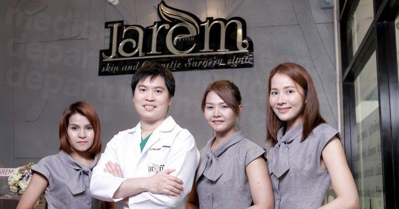 Jarem Clinic