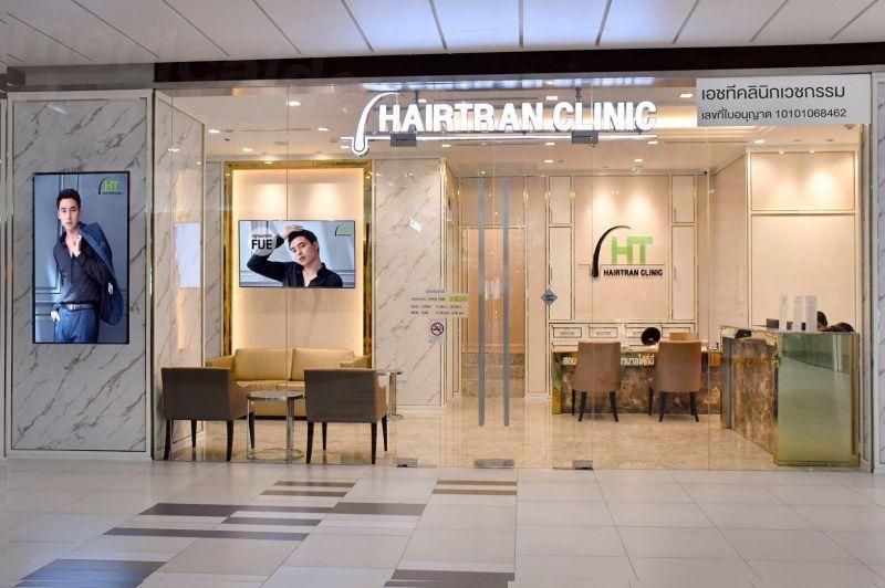 Hairtran Clinic