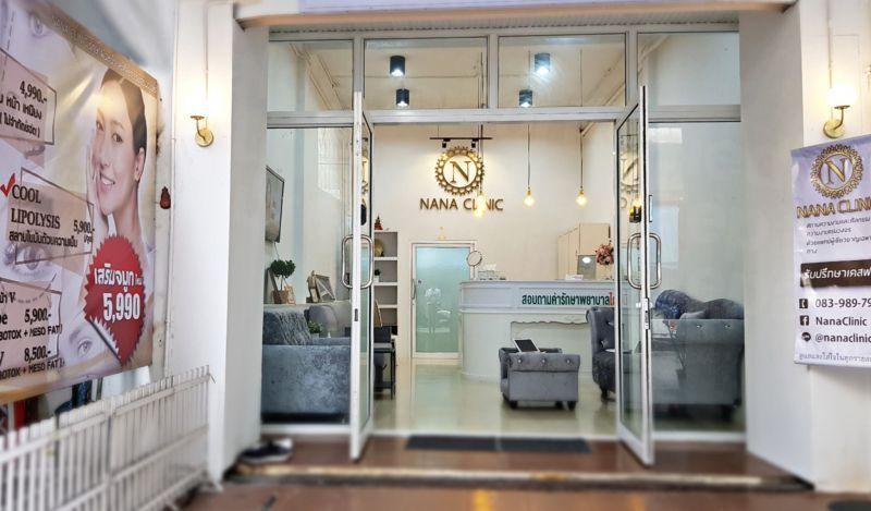 Nana Clinic