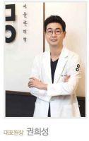 Dr.Hee Seong, Kwon