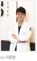 Dr. Jun Young, Lee
