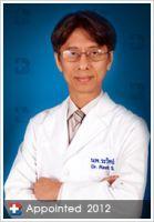 Dr. Ravit Smavatkul