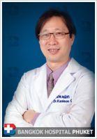 Dr. Kanison Chaimanekorn