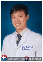 Dr. Rangson Chiawsirikajorn