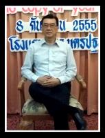 Dr. Thanavatt Chotima