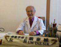 Dr.Um, Tae Sik