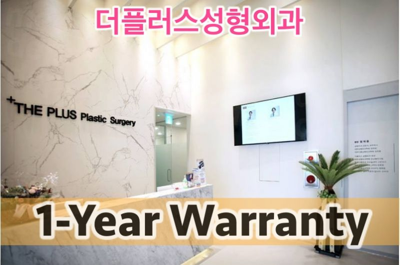 1-Year Warranty at The Plus Plastic Surgery