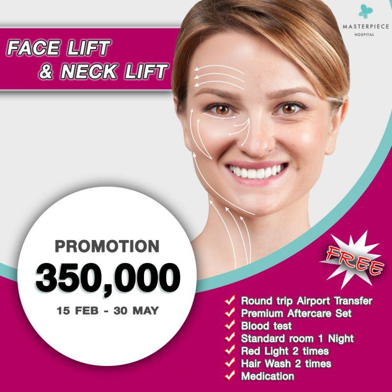 FaceLift & Neck Lift Package