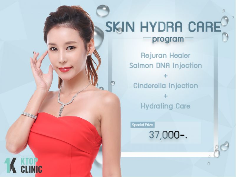 Skin Hydra Care Program at KTOP Clinic