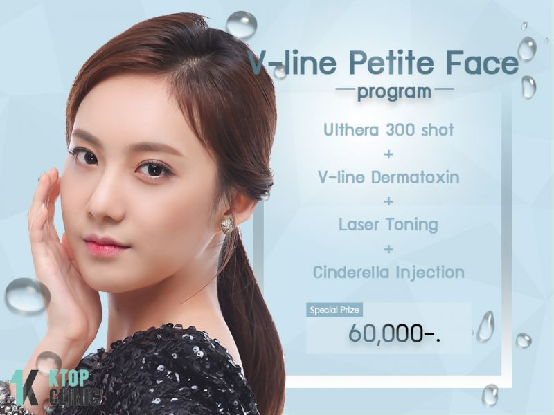 V-line Petite Face Package at KTOP Clinic