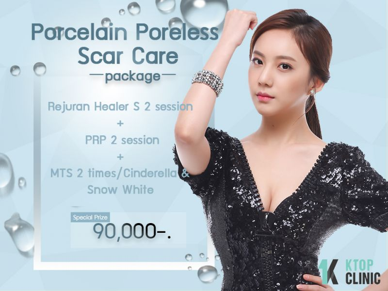 Porcelain Poreless Scar Care Package at KTOP Clinic