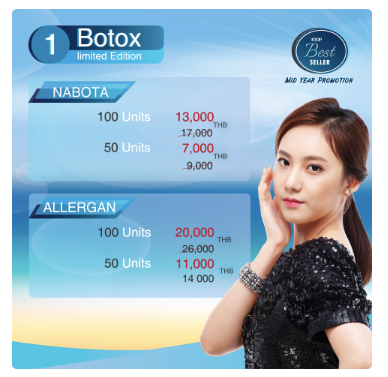 Get Botox Promotion at KTOP Clinic