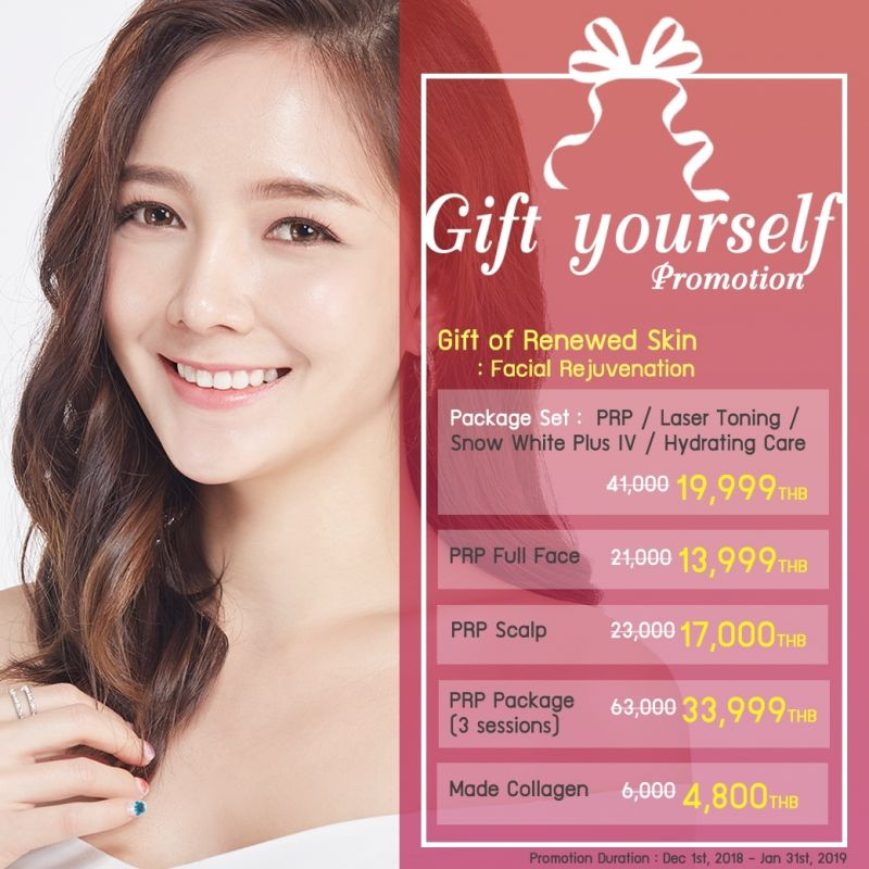 Gift yourself Promotion at KTOP Clinic