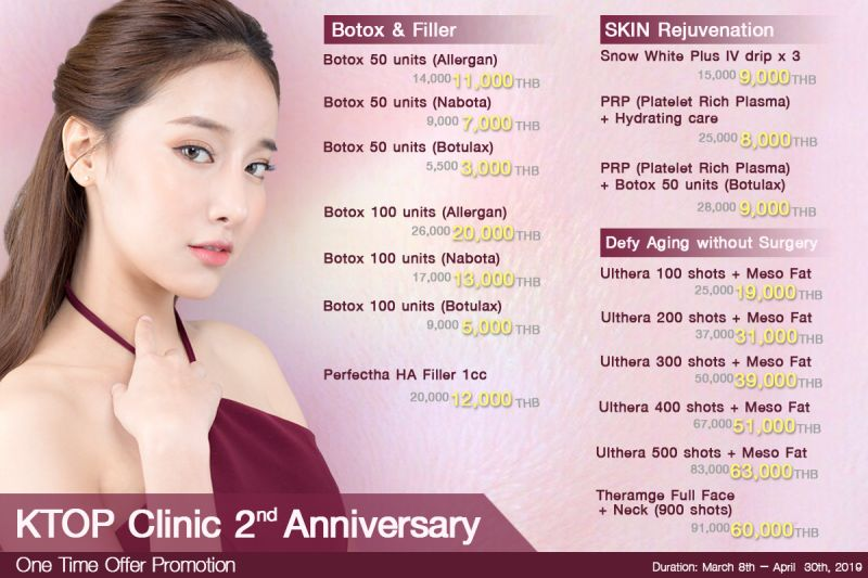2nd Anniversary promotion at KTOP Clinic